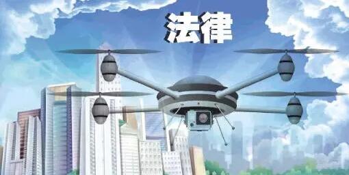 深圳启动无人机网上申请飞行计划管理试点