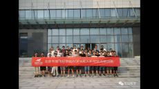 北京韦加无人机培训22期毕业合影那些事儿