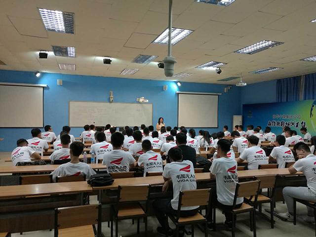 韦加无人机院校合作专业学生陆续报道入学5