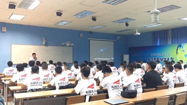 韦加无人机院校合作专业学生陆续报道入学2