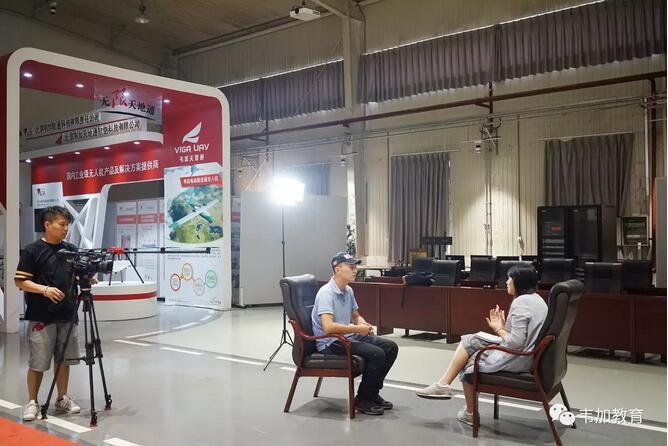香港有线新闻专访韦加:无人机培训如何又好又快的发展