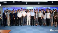 韦加无人机签约入驻新华网无人机飞手社区