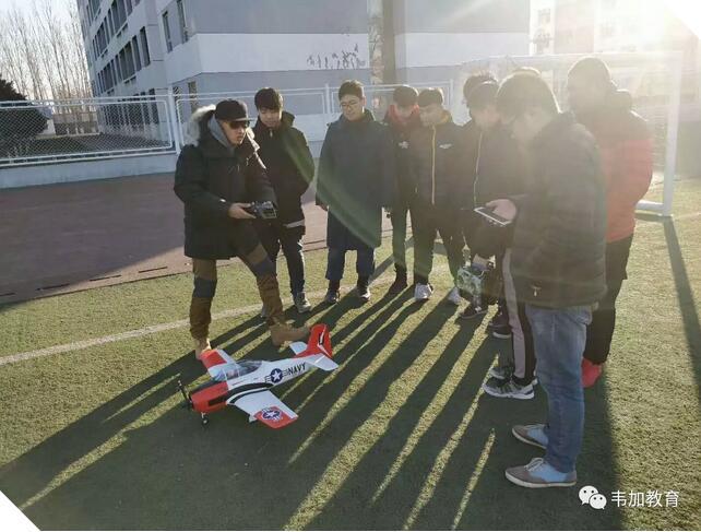 """韦加无人机:打造了""""理实一体化""""的无人机实训2"""