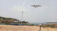 韦加垂直起降无人机参与云南省地质灾害无人机应急测绘保障演练