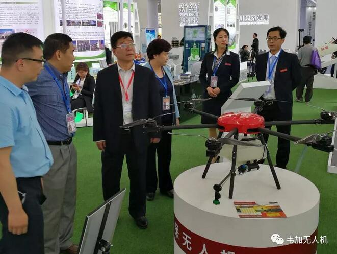 韦加无人机在第三届丝博会上4