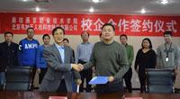 韦加无人机与廊坊燕京职业技术学院正式签署校企合作协议