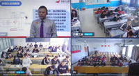 韦加智能信息化教学平台