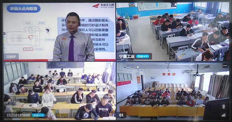 双师课堂教学图片