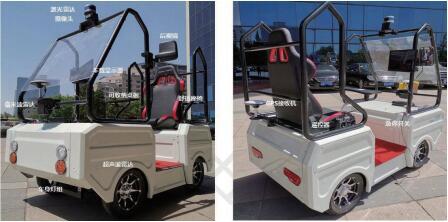 VIGA-EDU无人驾驶车Ⅲ型