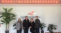 签约河南三门峡职业技术学院