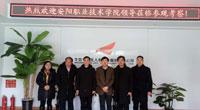 签约河南安阳职业技术学院