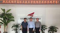 韦加签约许昌职业技术学院无人机专业校企共建