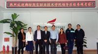 韦加签约廊坊燕京职业技术学院共建无人机专业