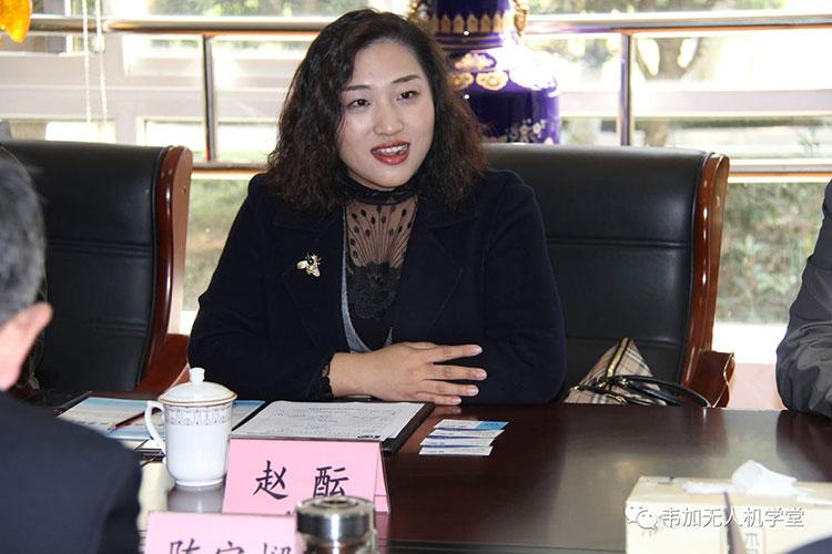 韦加与浙江国际海运职业技术学院开展深度合作