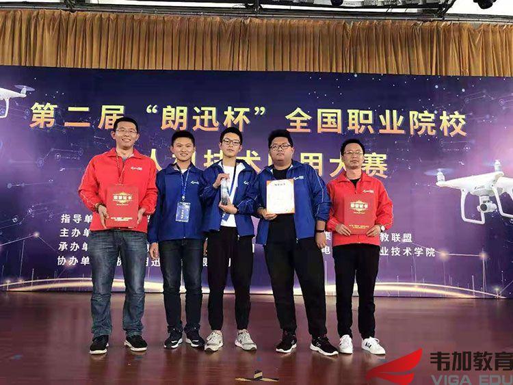 湖南石化2届三等奖750-1