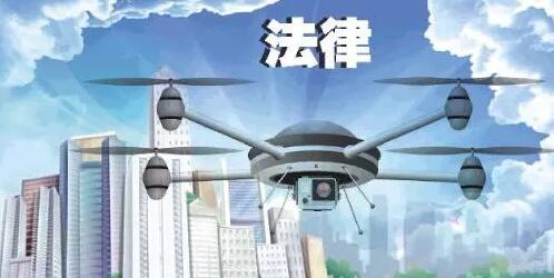 无人机航拍需要考证吗2