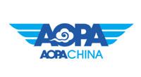 重磅!AOPA有效证书自动转为无人机电子执照