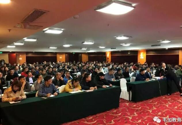 2018中国AOPA无人机驾驶员训练机构工作会议在京召开1