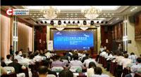 无人机运行政策及技术第二届中欧交流会在深圳召开