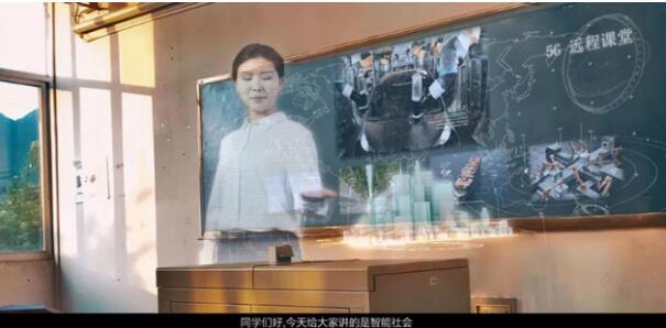 5G宣传片 工业和信息化部发布