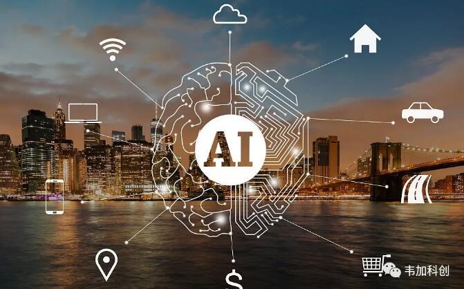 校企合作人才培养是新一代人工智能发展的关键因素4