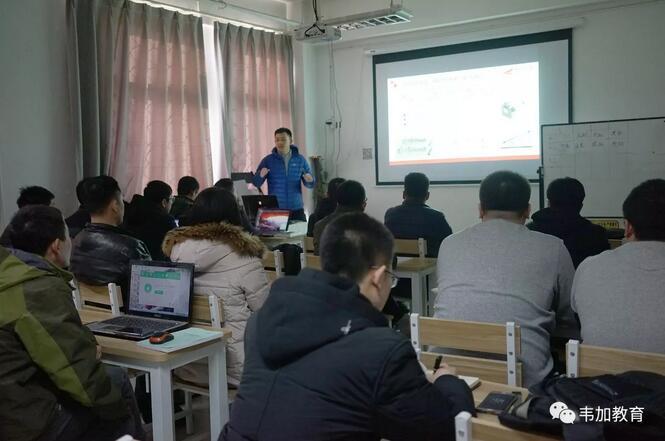 北京韦加无人机驾驶员培训班第30期3