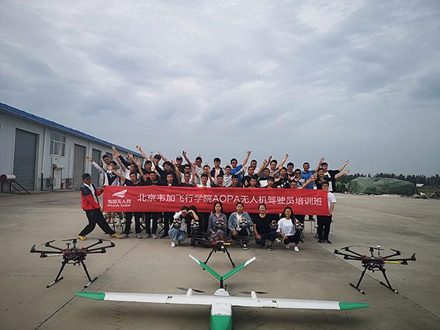 韦加无人机37期AOPA无人机云执照培训风采1