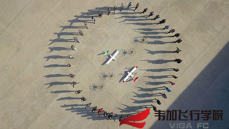韦加第39期无人机培训毕业合影