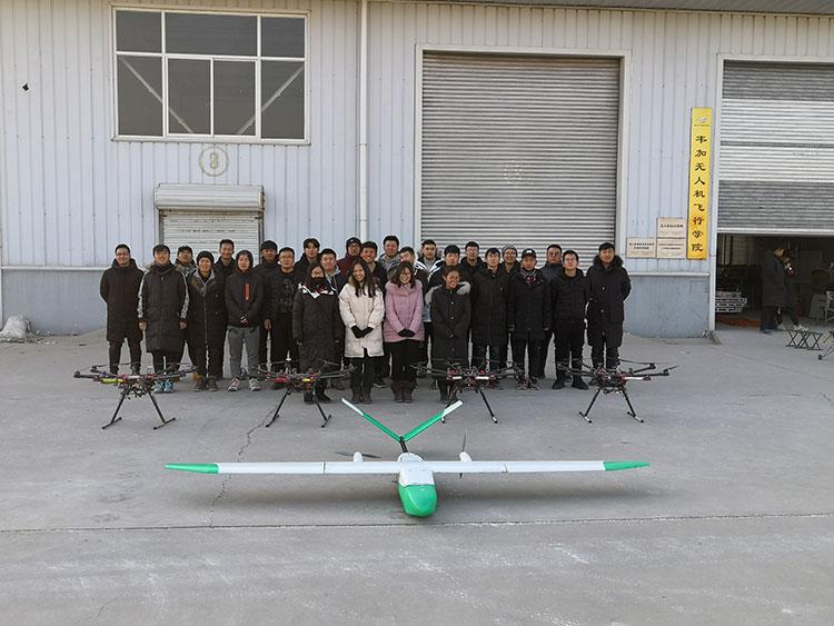 韦加无人机第40期无人机执照考证培训合影照片2