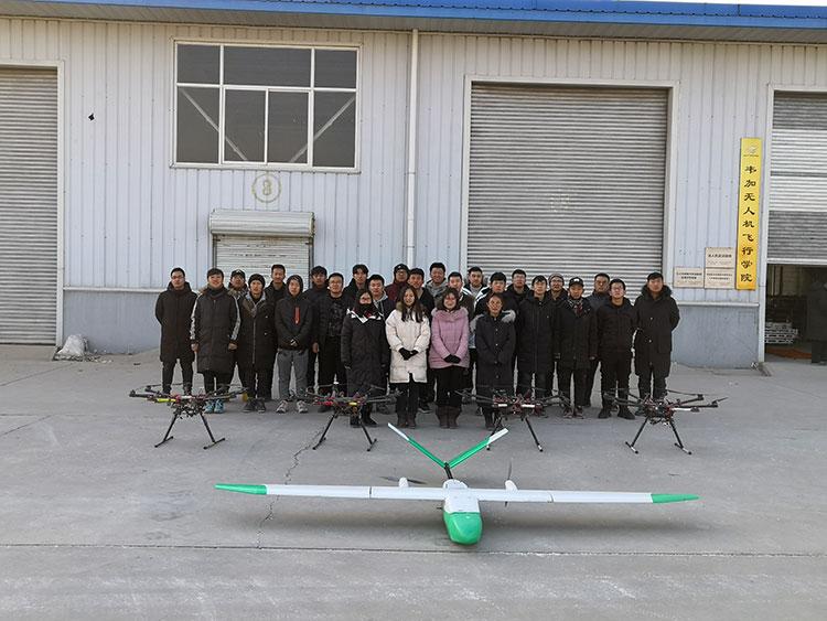 韦加无人机第40期无人机执照考证培训合影照片1