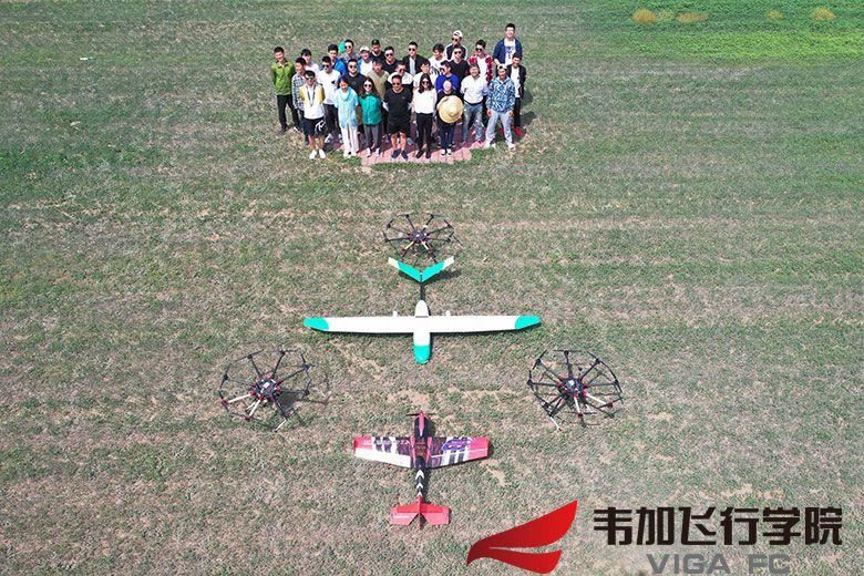 韦加无人机驾驶培训第42期合影