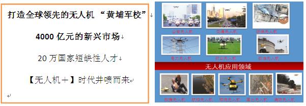 点击访问湖南石油化工职业技术学院官网